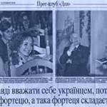 day81-82_fortetsja_1_med