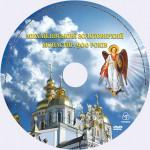 CD_Mih900