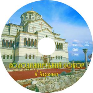 volod_circle