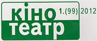 kt_zvjazok_logo_med