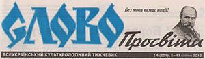 slovo_logo_med