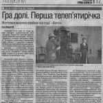 ukraina_moloda_1
