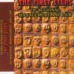 Перші-кроки