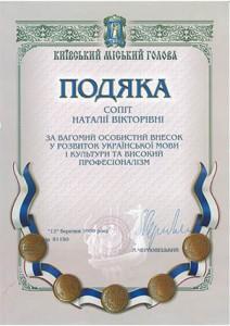 podjaka_kmda