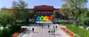 KyivReading_master_final_2048_858_15sec_H264-0-00-02-956