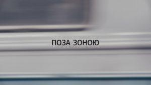 VIDEO_TS-0-02-12-440