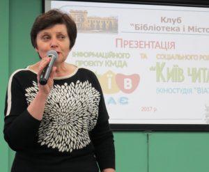 Олена Погонець_6145