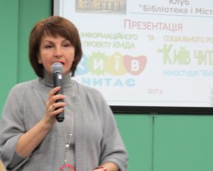 Тетяна Гузенко 2 6147