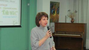Тетяна Гузенко