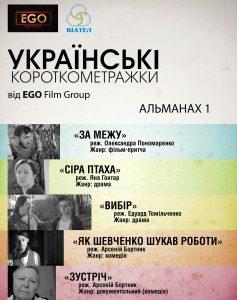 viatel_poster_maket - 4