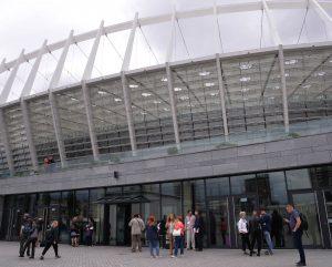 Стадіон-1