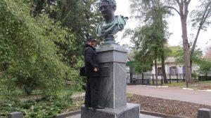 Василь і граф Безбородько