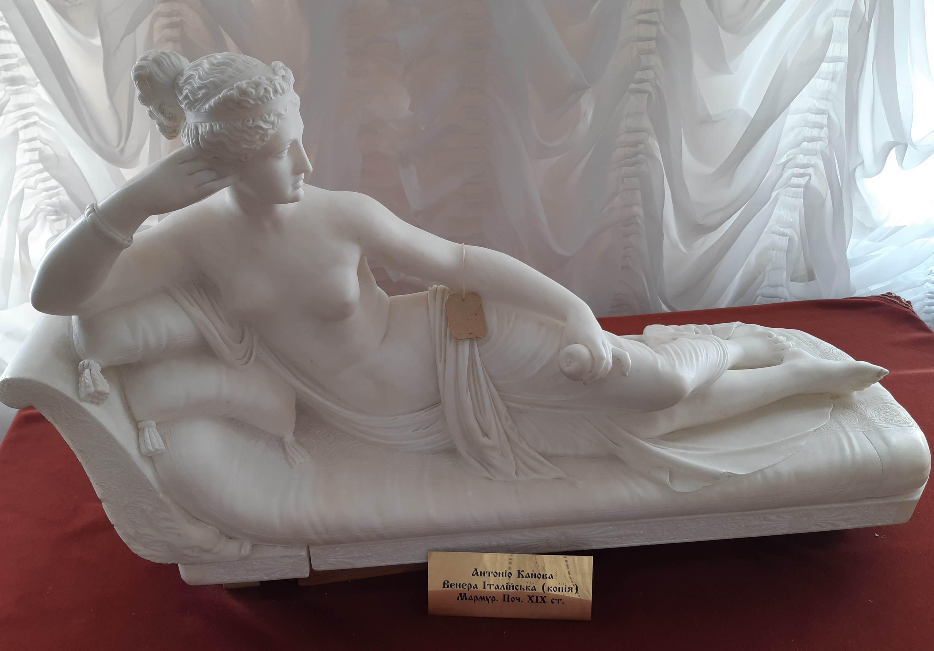 Венера - експонат
